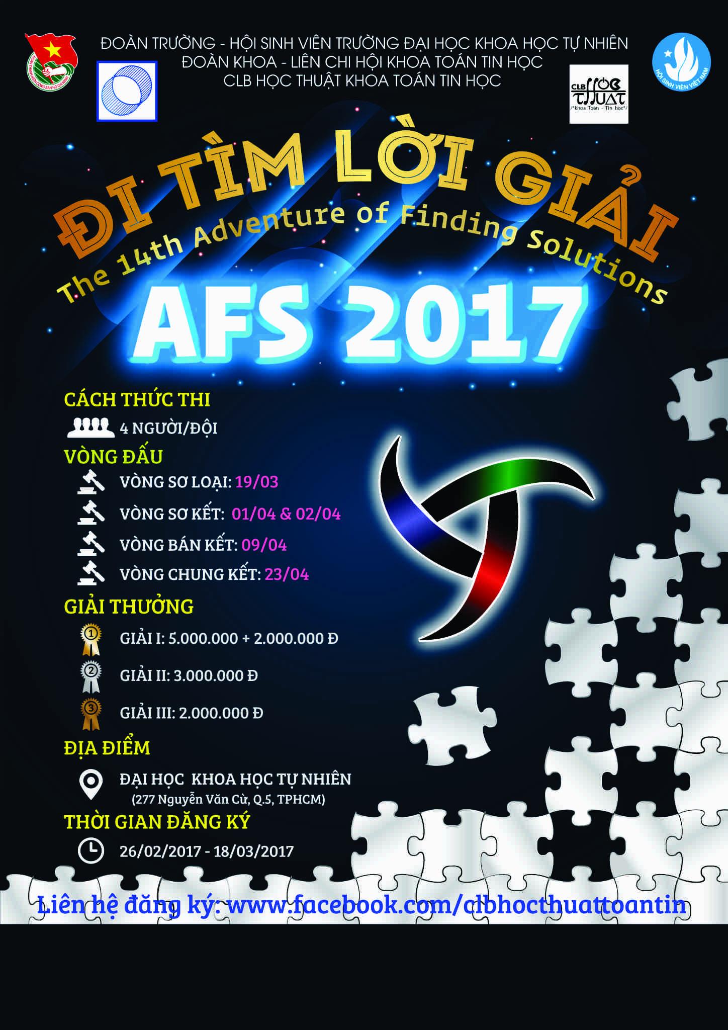 AFS2017